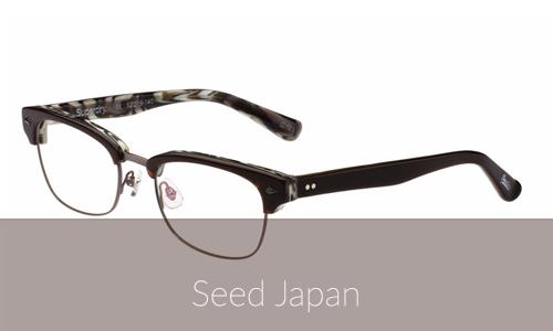 seed-japan